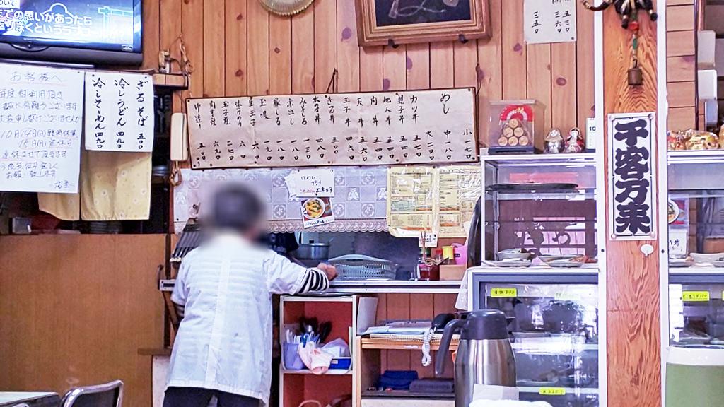 f:id:hyougonohanashi:20181111033455j:plain