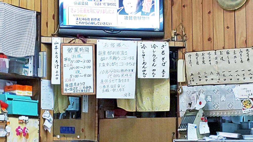 f:id:hyougonohanashi:20181111040621j:plain