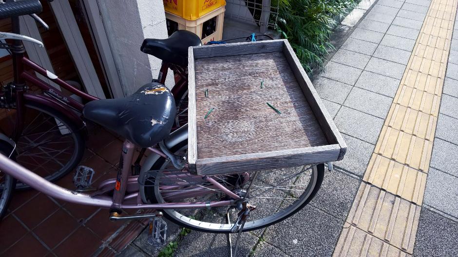f:id:hyougonohanashi:20181111040709j:plain