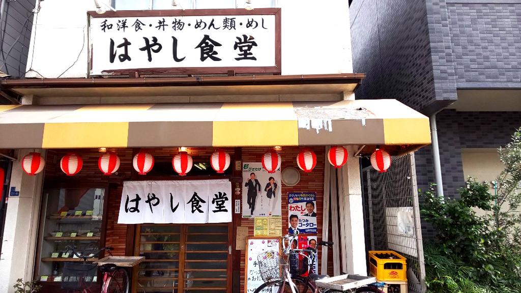 f:id:hyougonohanashi:20181111040731j:plain