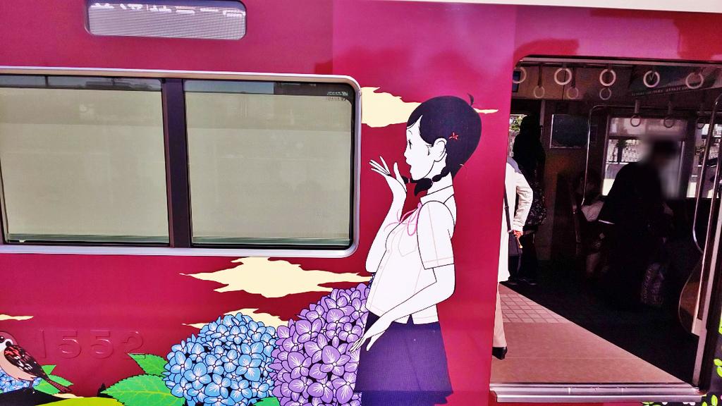 f:id:hyougonohanashi:20181114023417j:plain