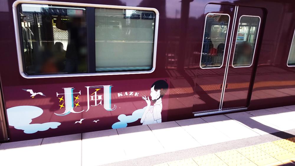 f:id:hyougonohanashi:20181114030401j:plain