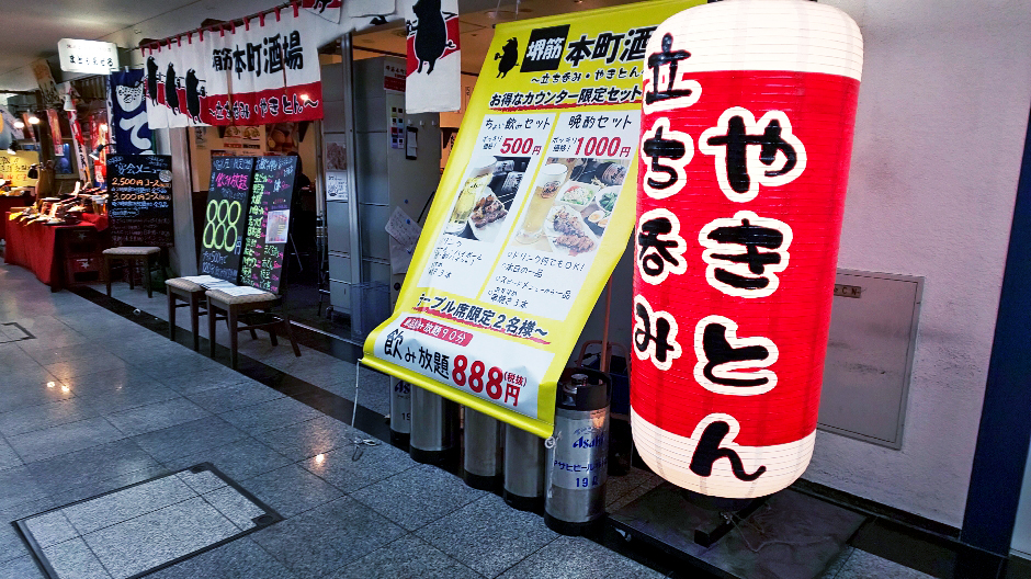 f:id:hyougonohanashi:20181114151523j:plain