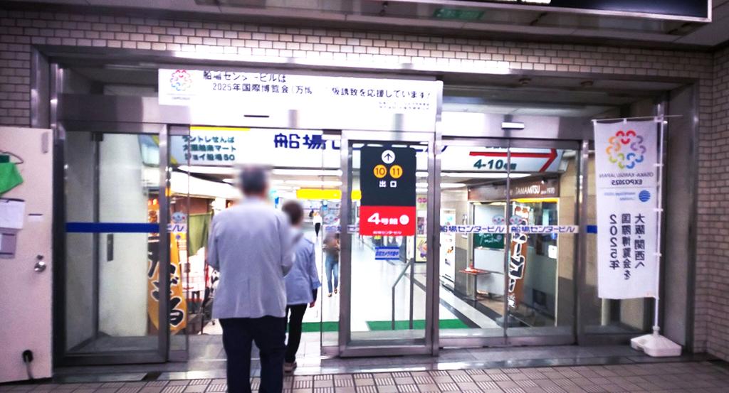 f:id:hyougonohanashi:20181114151712j:plain