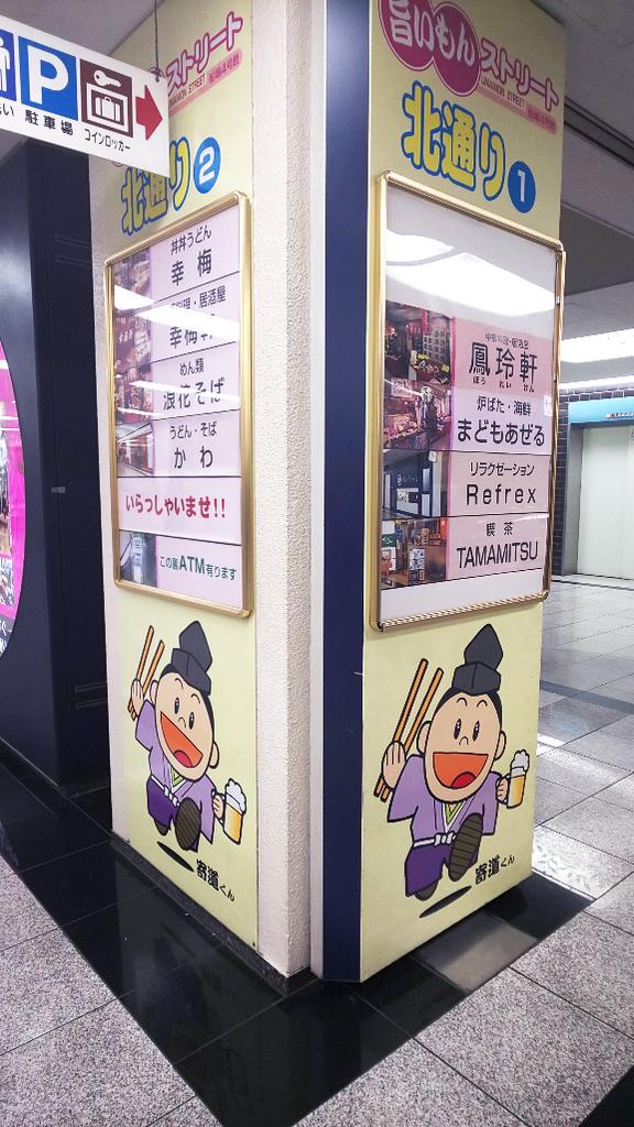 f:id:hyougonohanashi:20181114151849j:plain