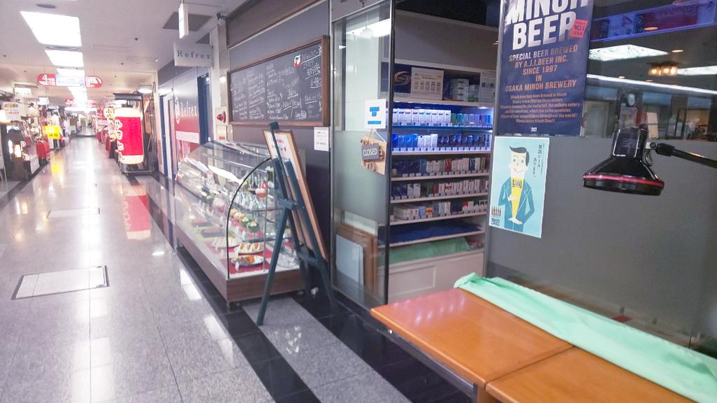 f:id:hyougonohanashi:20181114151901j:plain
