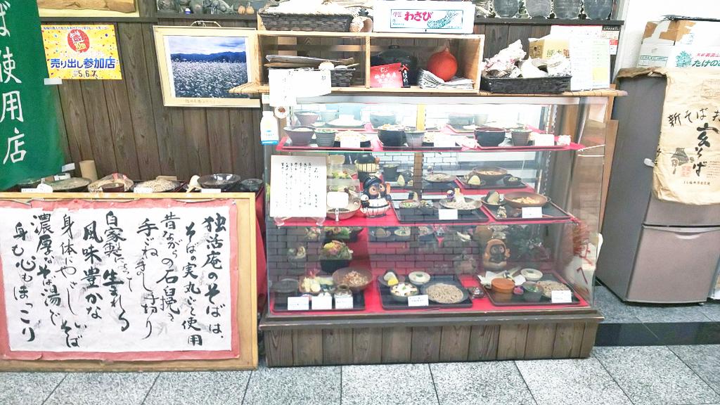 f:id:hyougonohanashi:20181114151945j:plain