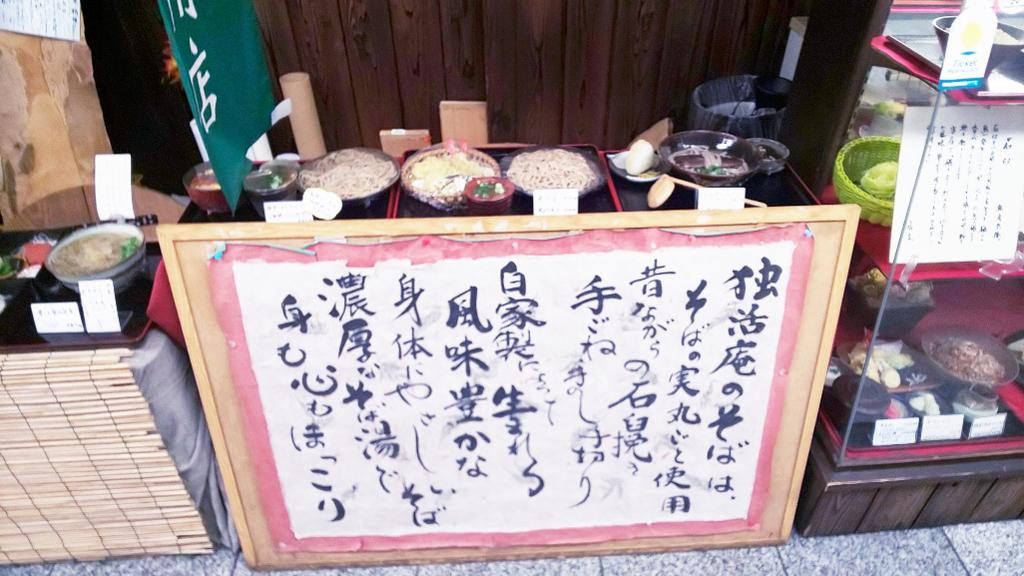 f:id:hyougonohanashi:20181114152002j:plain