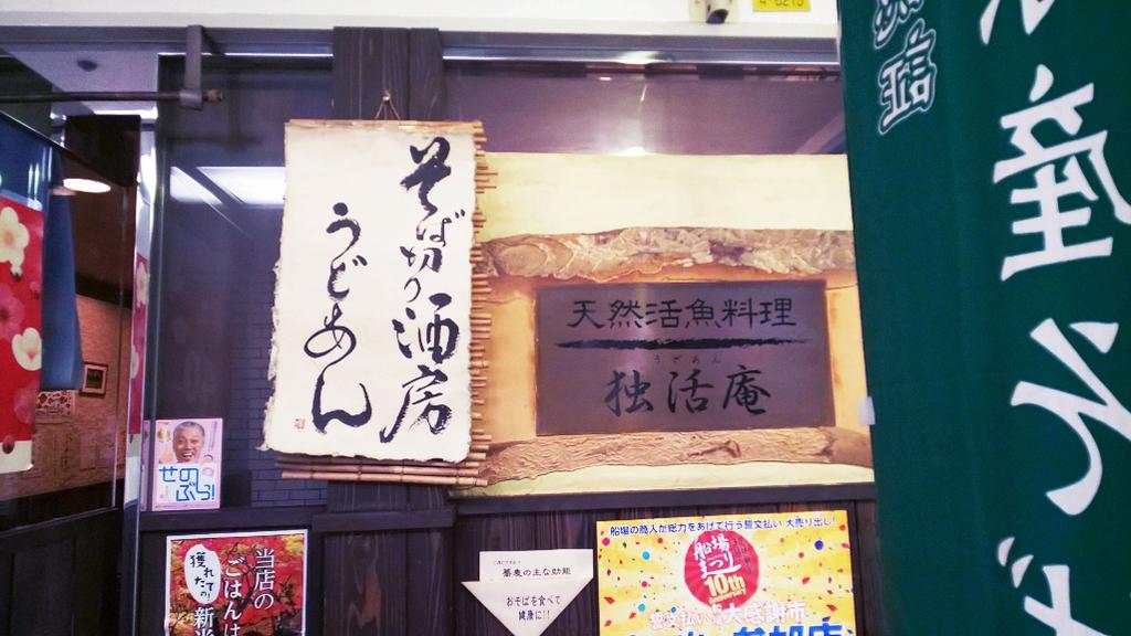 f:id:hyougonohanashi:20181114152020j:plain
