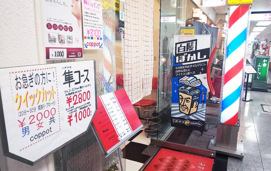 f:id:hyougonohanashi:20181114152702j:plain