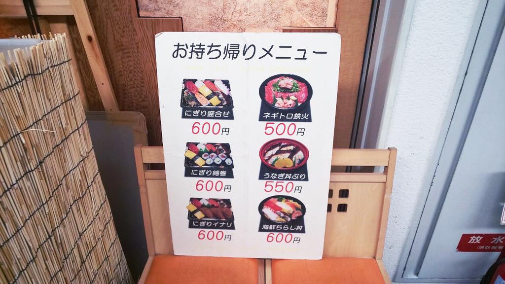 f:id:hyougonohanashi:20181114152717j:plain