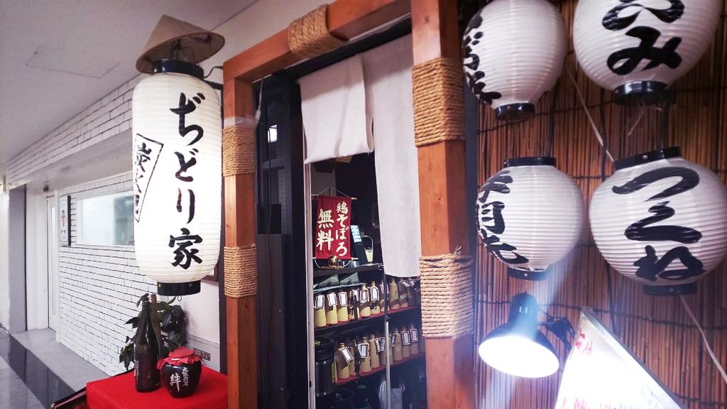 f:id:hyougonohanashi:20181114152822j:plain