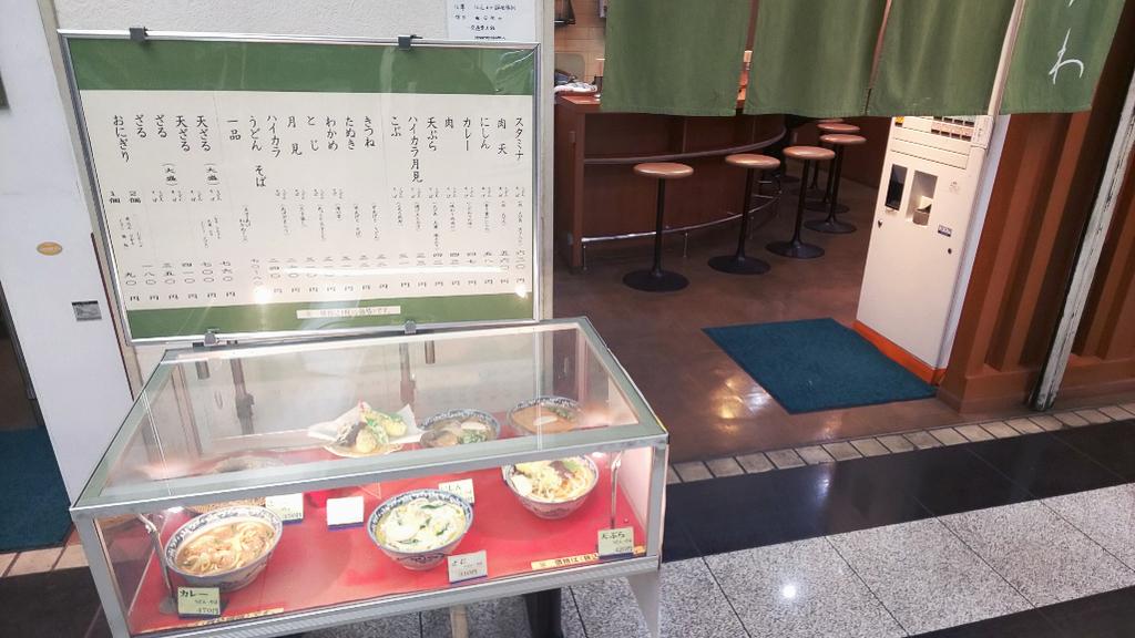 f:id:hyougonohanashi:20181114153130j:plain
