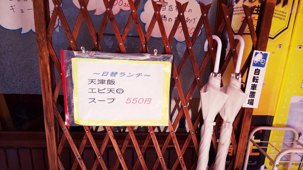 f:id:hyougonohanashi:20181116175722j:plain