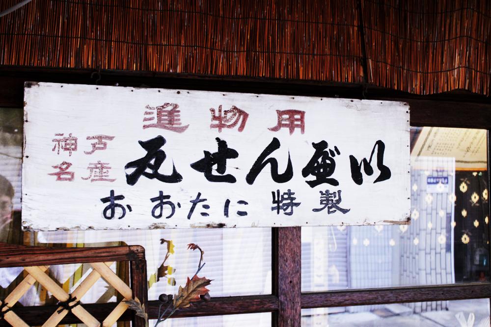 f:id:hyougonohanashi:20181119025410j:plain