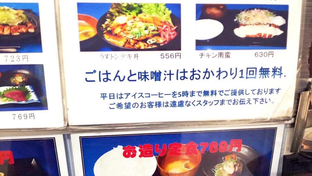 f:id:hyougonohanashi:20181120021605j:plain