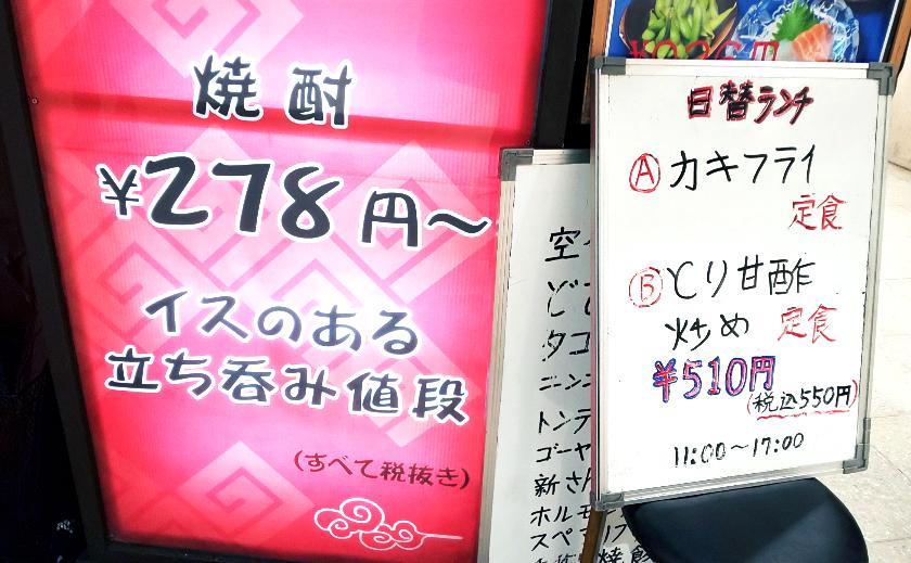 f:id:hyougonohanashi:20181120021616j:plain