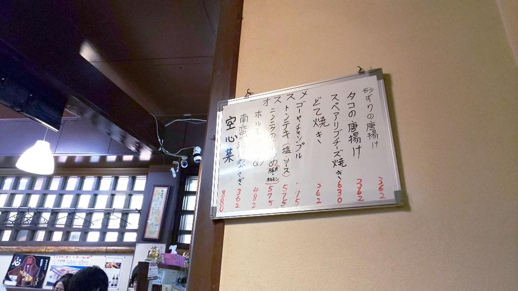 f:id:hyougonohanashi:20181120021910j:plain