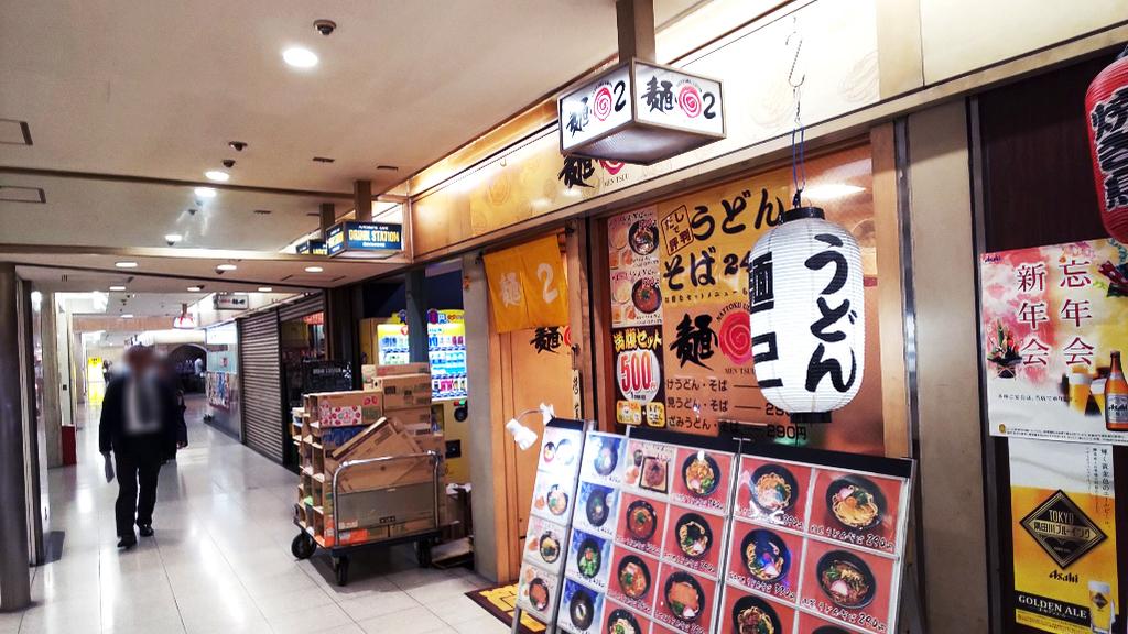 f:id:hyougonohanashi:20181120022127j:plain