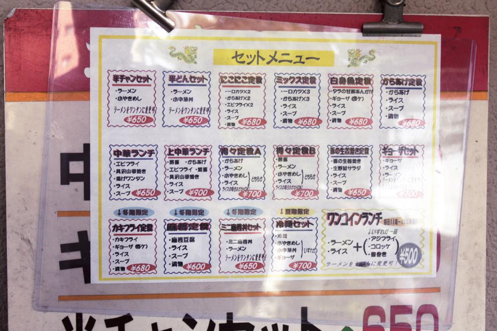 f:id:hyougonohanashi:20181120022432j:plain