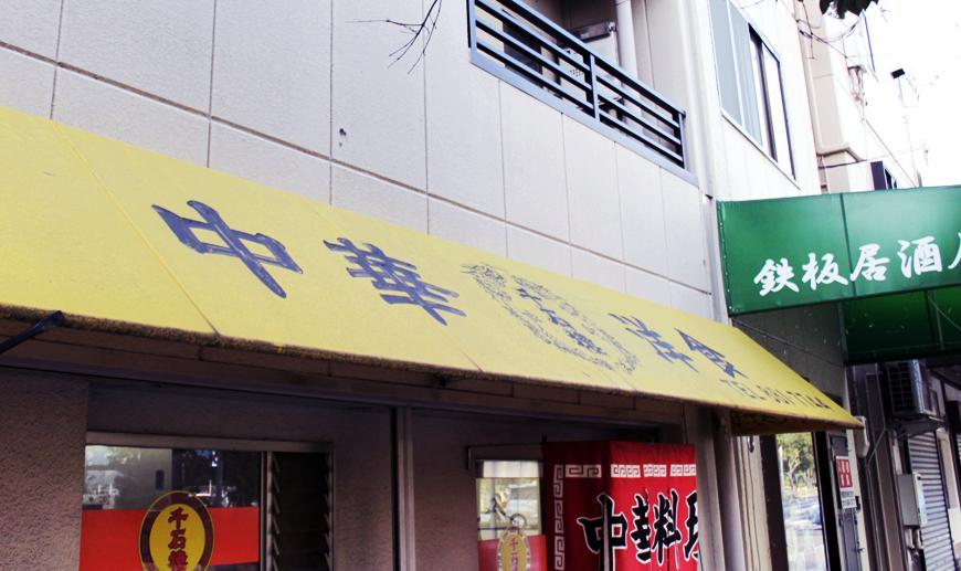 f:id:hyougonohanashi:20181120022456j:plain