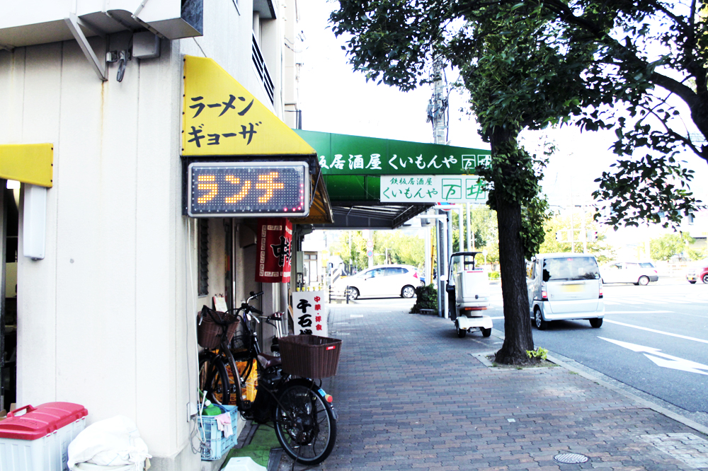 f:id:hyougonohanashi:20181120022506j:plain