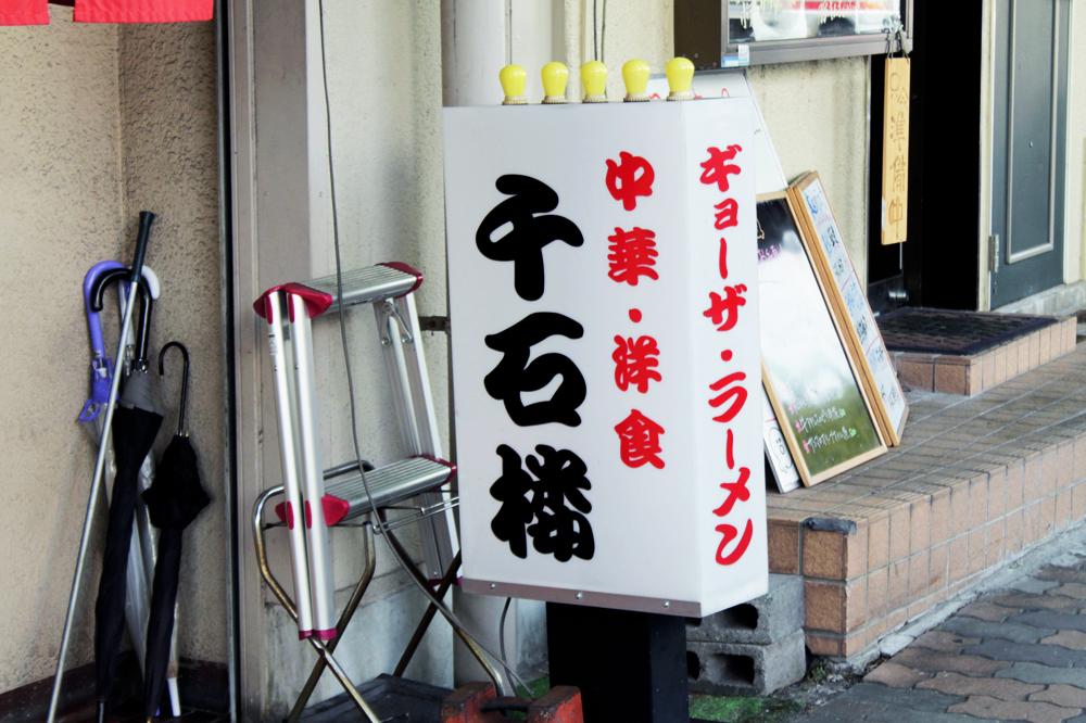 f:id:hyougonohanashi:20181120022529j:plain