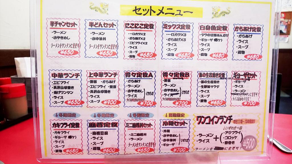 f:id:hyougonohanashi:20181120025237j:plain