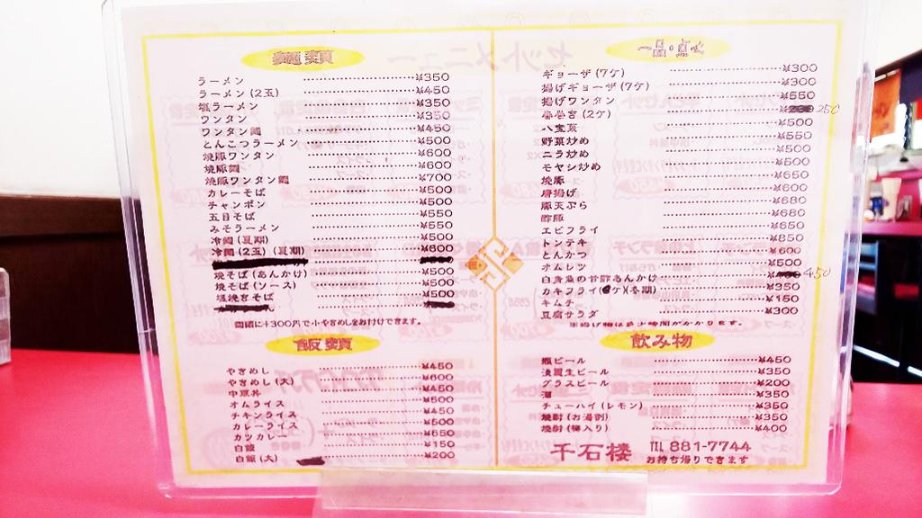 f:id:hyougonohanashi:20181120025301j:plain