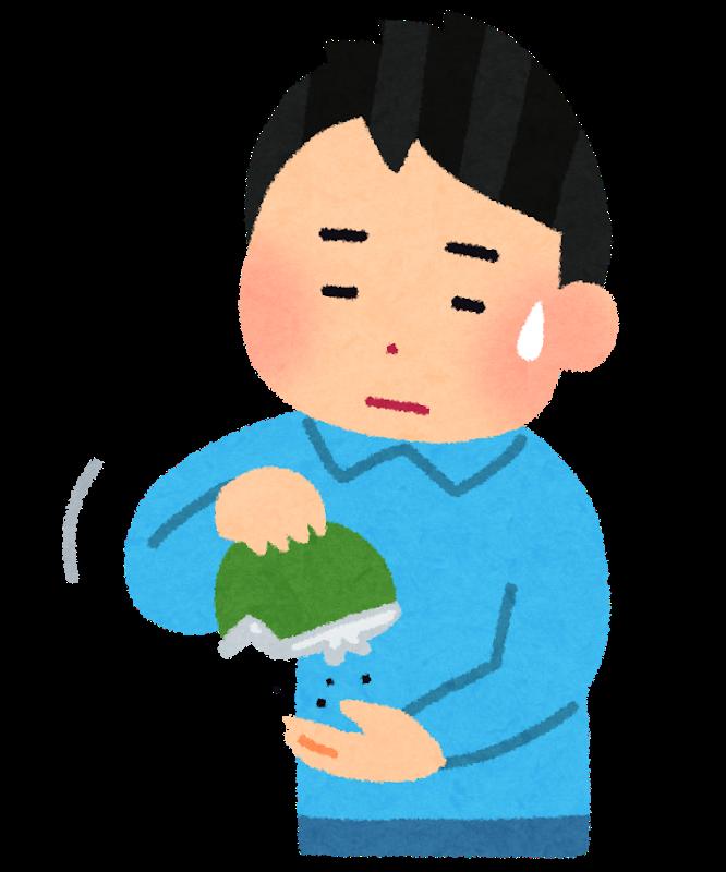 f:id:hyougonohanashi:20181120112917p:plain
