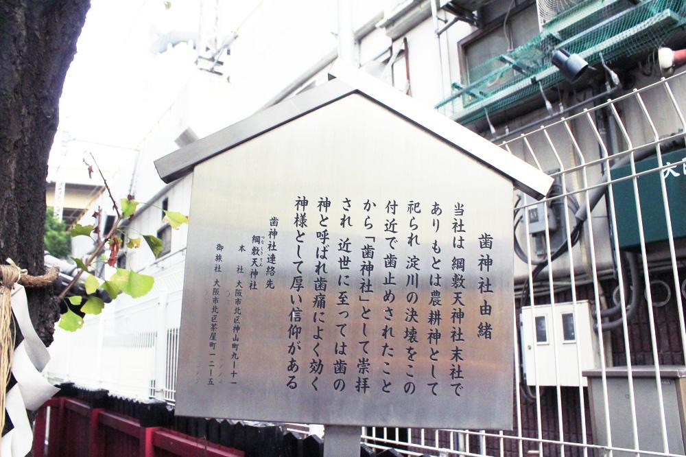 f:id:hyougonohanashi:20181124195212j:plain