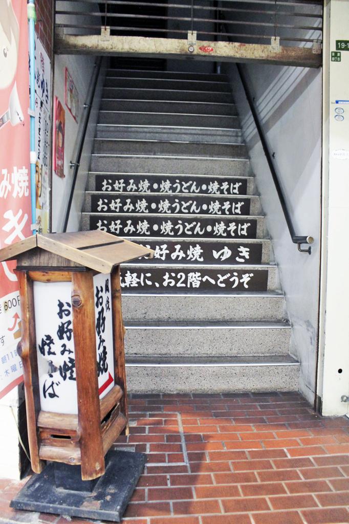 f:id:hyougonohanashi:20181124195811j:plain