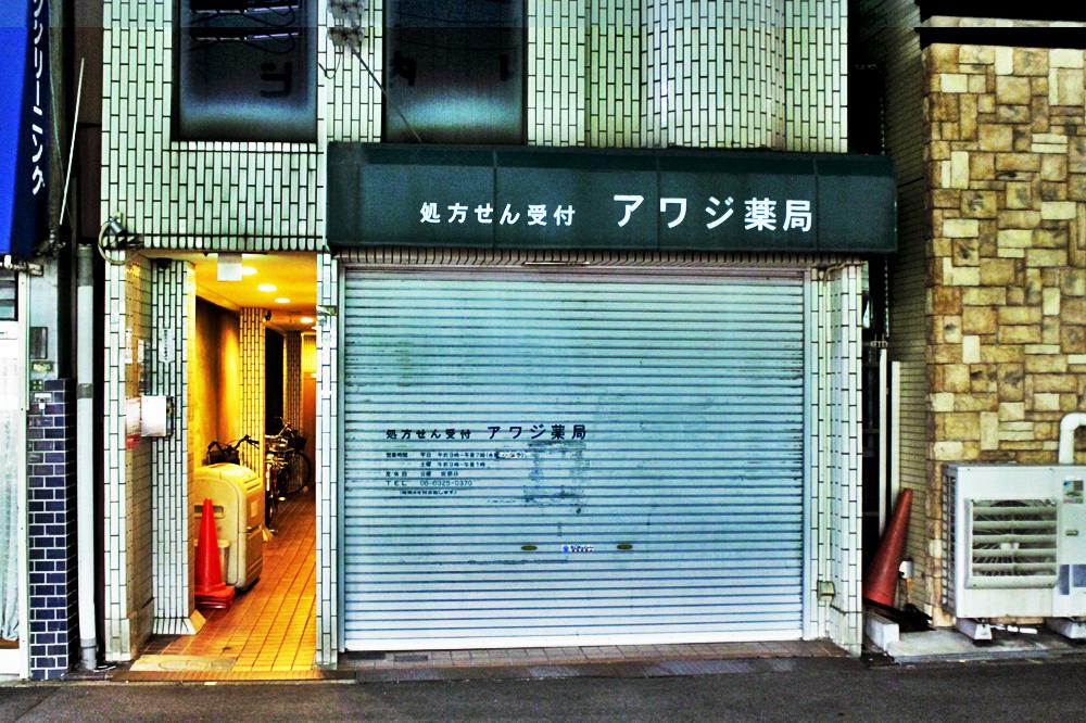 f:id:hyougonohanashi:20181124195834j:plain