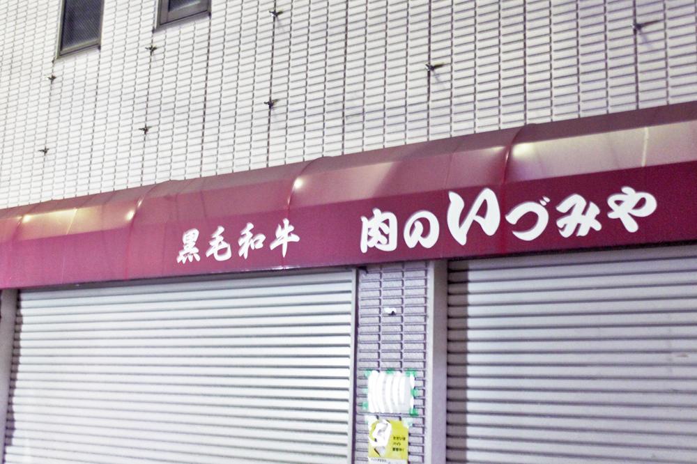 f:id:hyougonohanashi:20181124195848j:plain