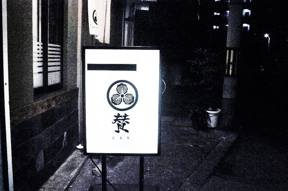 f:id:hyougonohanashi:20181124200121j:plain