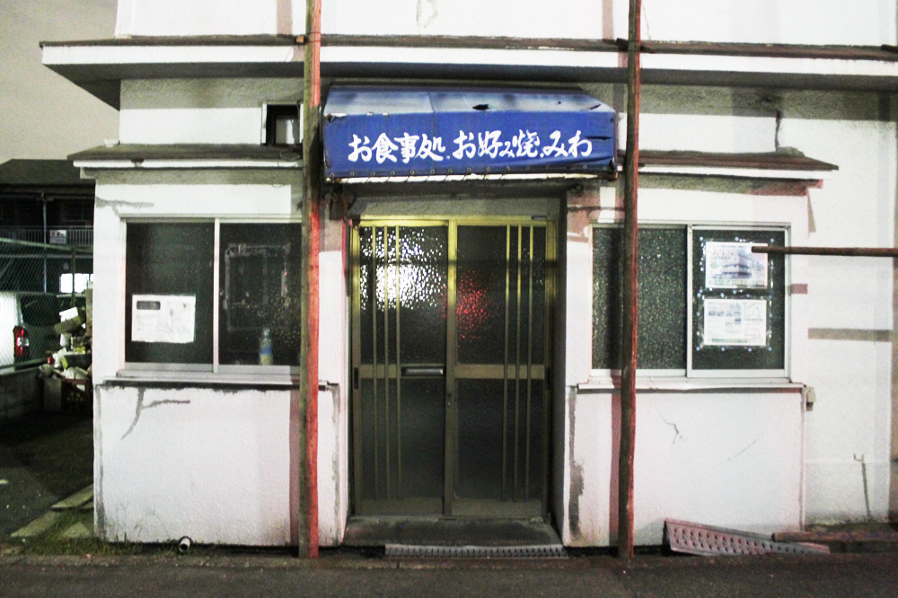 f:id:hyougonohanashi:20181124200143j:plain