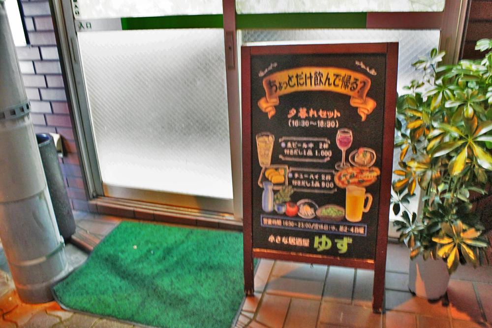 f:id:hyougonohanashi:20181124200246j:plain