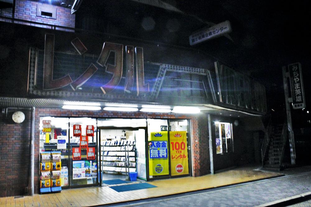 f:id:hyougonohanashi:20181124200310j:plain