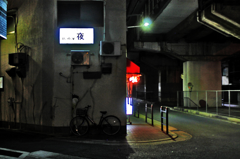 f:id:hyougonohanashi:20181124200425j:plain