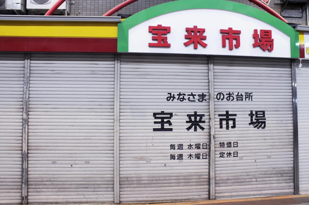 f:id:hyougonohanashi:20181124200623j:plain