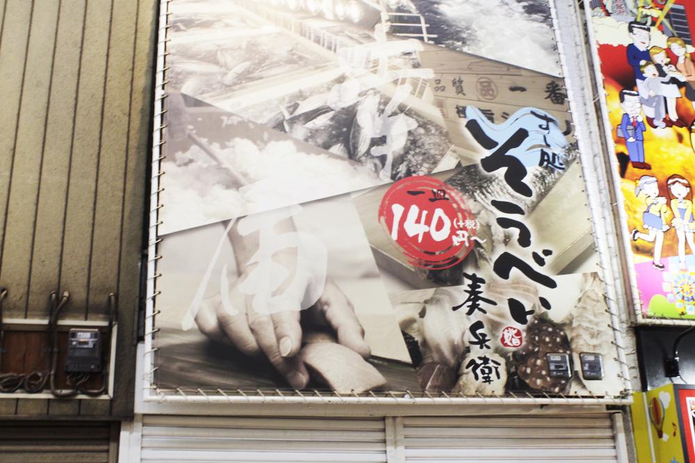 f:id:hyougonohanashi:20181124201001j:plain