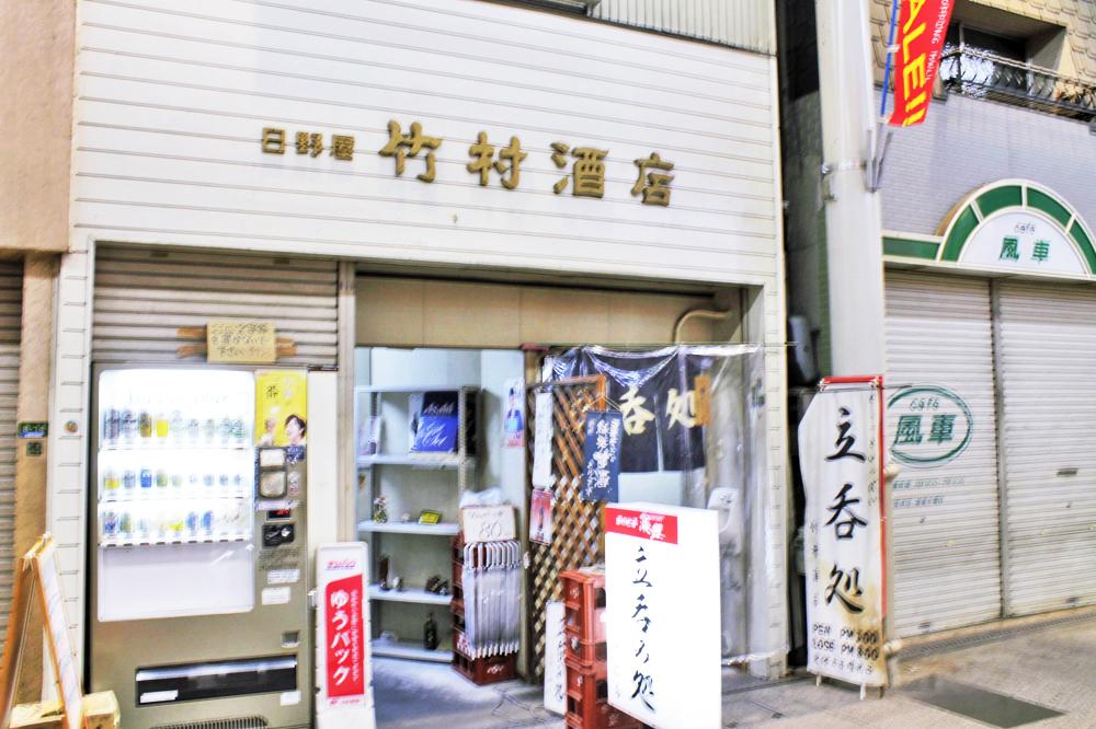 f:id:hyougonohanashi:20181124201047j:plain