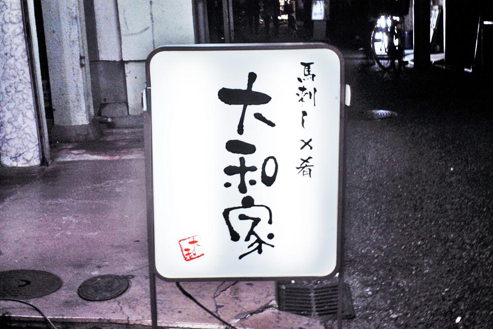 f:id:hyougonohanashi:20181124225211j:plain