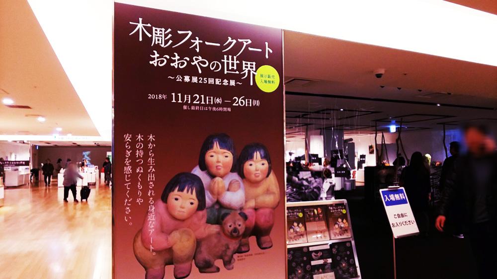 f:id:hyougonohanashi:20181125010933j:plain