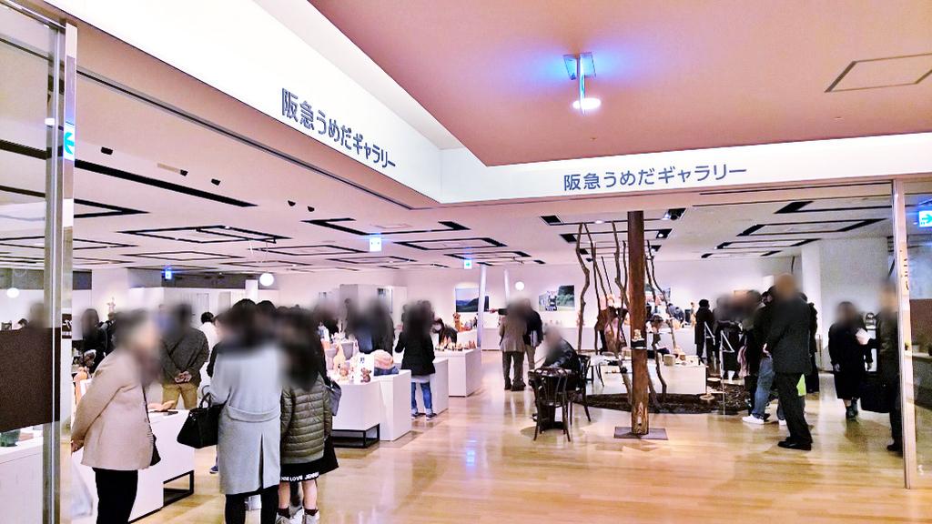 f:id:hyougonohanashi:20181125012107j:plain