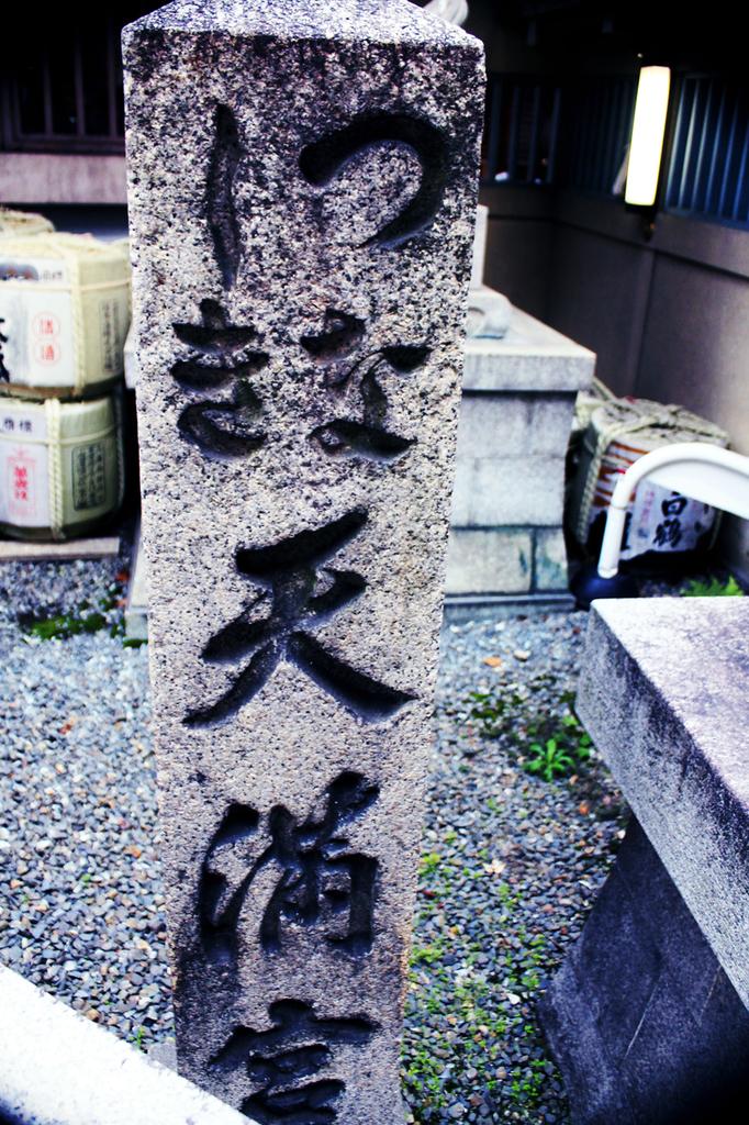 f:id:hyougonohanashi:20190105020646j:plain