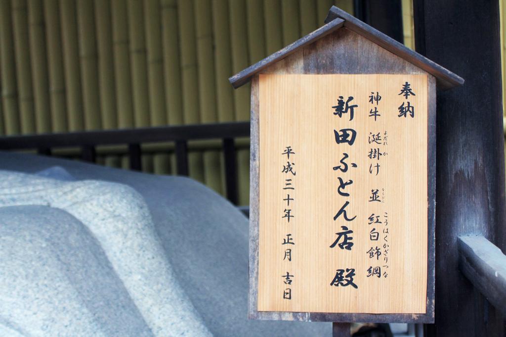 f:id:hyougonohanashi:20190105020817j:plain