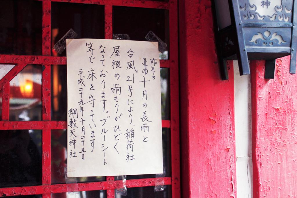 f:id:hyougonohanashi:20190105021329j:plain