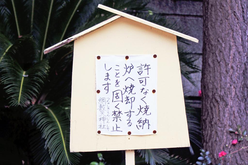 f:id:hyougonohanashi:20190105021706j:plain