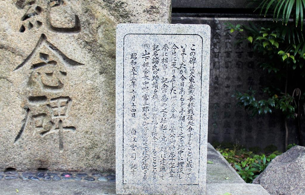f:id:hyougonohanashi:20190105021721j:plain